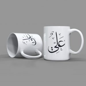 Ali-mug