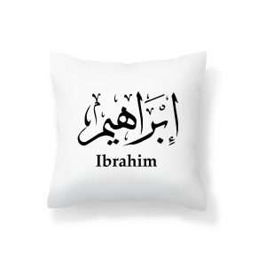 Arabic Caligraphy Ibrahi