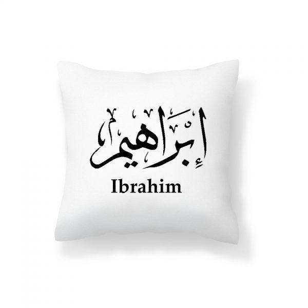 Arabic Caligraphy Ibrahi
